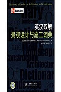 Dictionary of Landscape Architecture and Construction (English-chinese) ePub download