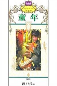 essence of classical Chinese literature first series - Dream (Paperback) ePub download