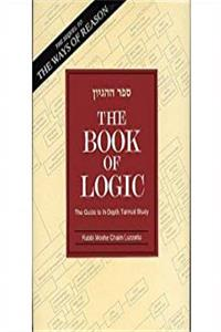 The Book of Logic: The Guide to In-Depth Talmud Study (English and Hebrew Edition) ePub download